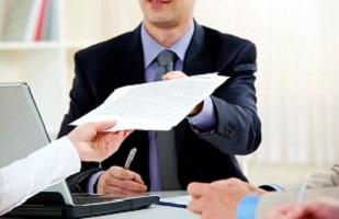 Шаблон и образец рекомендательного письма от работодателя для сотрудника