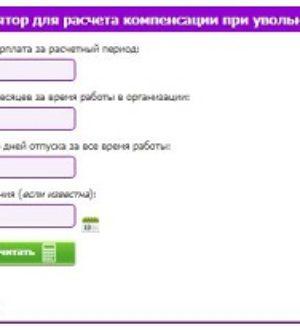 молбулак онлайн кредит адреса