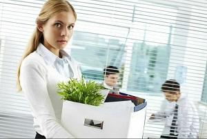 Расчет компенсации при увольнении в последний день месяца — Трудовая помощь