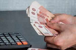 Выплаты при ликвидации организации выходное пособие какие еще выплаты положены в 2020 году