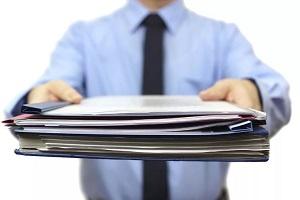 Справка о заработной плате при увольнении