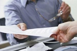 Справка о доходах физического лица при увольнении