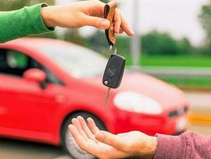 Образец заполнения 3-НДФЛ при продаже автомобиля