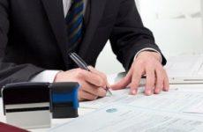 Причины и правила оформления приказа о внесении изменений в график отпусков + образец
