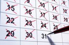 Нужно ли по закону заявление о продлении отпуска в связи с больничным листом — как писать + образец